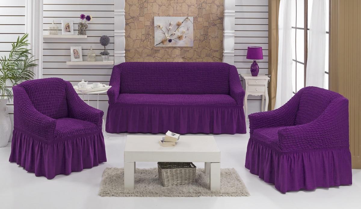 Набор чехлов для мягкой мебели Burumcuk Bulsan, цвет: фиолетовый, размер: стандарт, 3 шт1717/CHAR009Набор чехлов для мягкой мебели Burumcuk Bulsan придаст вашеймебели новый внешний вид. Каждый элемент интерьерануждается в уходе и защите. В большинстве случаевпотертости появляются на диванах и креслах. В набор входит чехол для трехместного дивана и два чехла для кресла. Чехлы изготовлены из 60% полиэстера и 40% хлопка. Такой материал прекрасно переносит нагрузки, долго не стареет и его просто очистить от грязи. Набор чехлов Karna Bulsan создан для тех, кто не планирует покупать новую мебель каждый год.Размер кресла:Ширина и глубина посадочного места: 70-80 см.Высота спинки от посадочного места: 70-80 см.Высота подлокотников: 35-45 см.Ширина подлокотников: 25-35 см.Высота юбки: 35 см.Размер дивана:Ширина посадочного места: 210-260 см.Глубина посадочного места: 70-80см.Высота спинки от посадочного места: 70-80 см.Ширина подлокотников: 25-35 см.Высота юбки: 35 см.