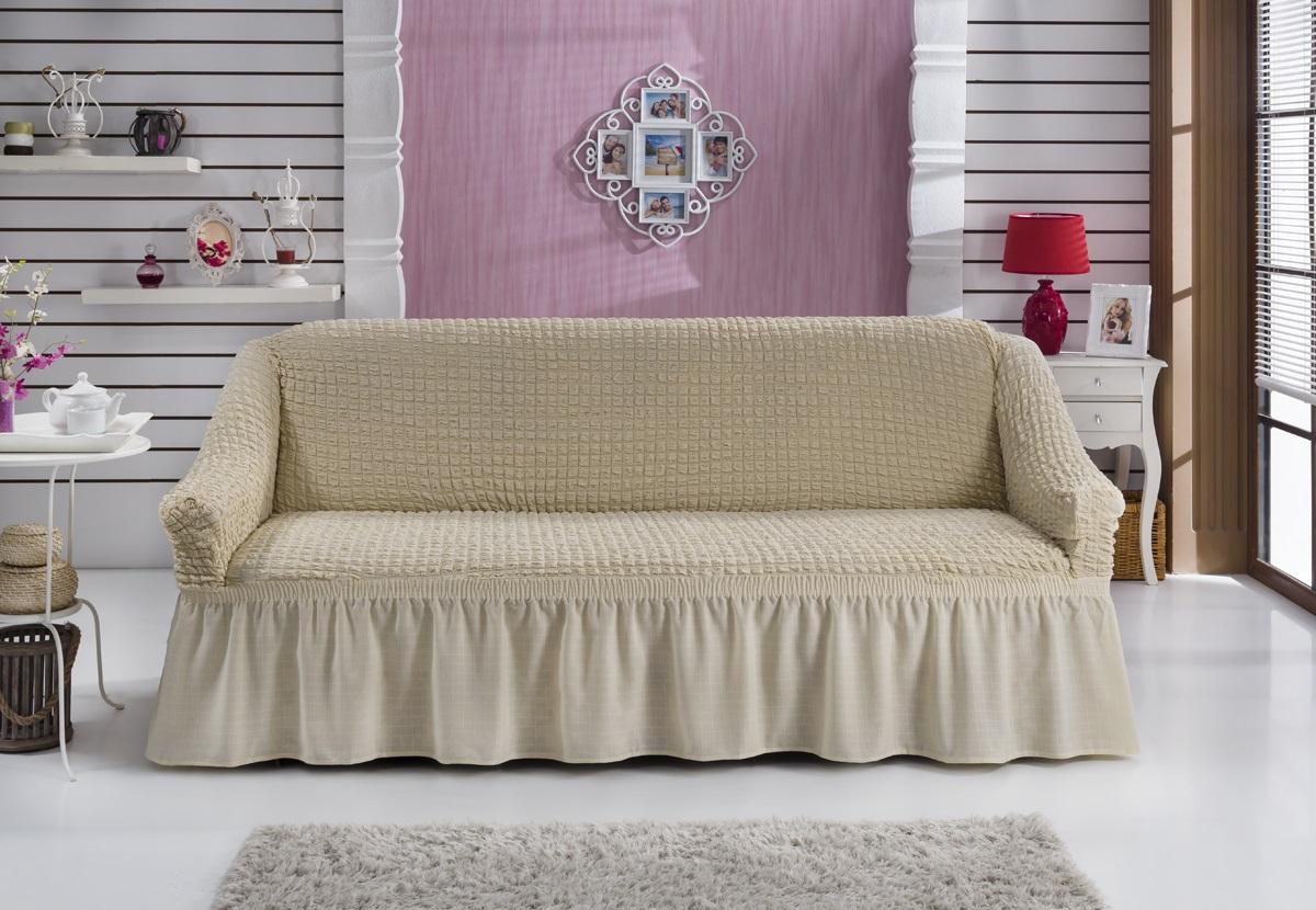 Чехол для дивана Karna Bulsan, трехместный, цвет: светло-бежевый1796/CHAR011Универсальный чехол для трехместного дивана Karna Bulsan изготовлен из высококачественного материала на основе полиэстера и хлопка. Чехол оснащен фиксаторами, которые позволяют надежно закрепить его на мебели. Фиксаторы вставляются в расстояние между спинкой и сиденьем, фиксируя чехол в одном положении, и не позволяя ему съезжать и терять форму. Фиксаторы особенно необходимы в том случае, если у вас кожаная мебель или мебель нестандартных габаритов. Характеристики: Плотность: 360 гр/м2.Ширина посадочных мест: 210-260 см.Глубина посадочных мест: 70-80 см.Высота спинки от посадочного места: 70-80 см.Ширина подлокотников: 25-35 см.Высота юбки: 35 см.