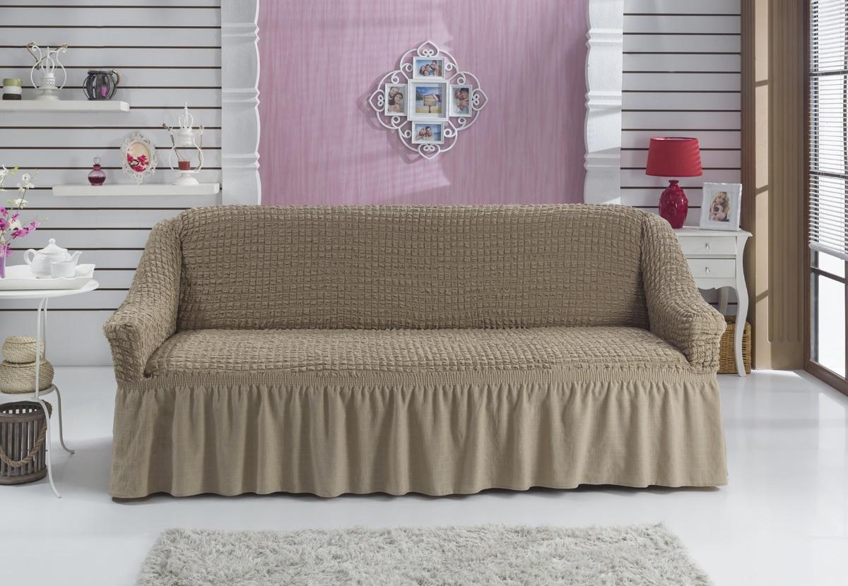 Чехол для дивана Karna Bulsan, двухместный, цвет: кофейный2027/CHAR009Фиксаторы позволяют надежно закрепить чехол Karna Bulsan на вашей мебели. Они вставляются в расстояние между спинкой и сиденьем, фиксируя чехол в одном положении, и не позволяют ему съезжать и терять форму. Фиксаторы особенно необходимы в том случае, если у вас кожаная мебель или мебель нестандартных габаритов. Выполнен чехол из высококачественного полиэстера и хлопка.Ширина посадочных мест: 140-180 см.Глубина посадочных мест: 70-80 см.Высота спинки от посадочного места: 70-80 см.Ширина подлокотников: 25-35 см.Высота юбки: 35 см.