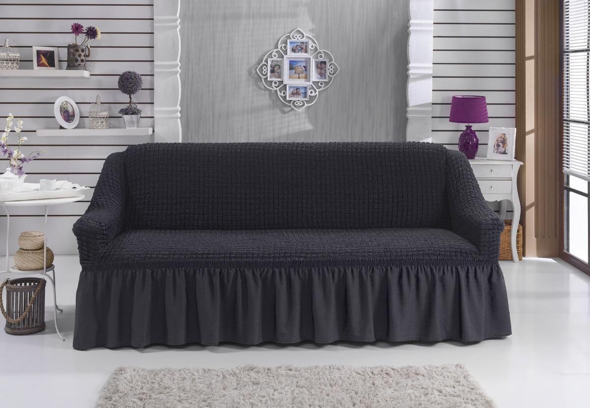 Чехол для дивана Karna Bulsan, двухместный, цвет: темно-серый2027/CHAR016Фиксаторы позволяют надежно закрепить чехол Karna Bulsan на вашей мебели. Они вставляются в расстояние между спинкой и сиденьем, фиксируя чехол в одном положении, и не позволяют ему съезжать и терять форму. Фиксаторы особенно необходимы в том случае, если у вас кожаная мебель или мебель нестандартных габаритов. Выполнен чехол из высококачественного полиэстера и хлопка.Ширина посадочных мест: 140-180 см.Глубина посадочных мест: 70-80 см.Высота спинки от посадочного места: 70-80 см.Ширина подлокотников: 25-35 см.Высота юбки: 35 см.
