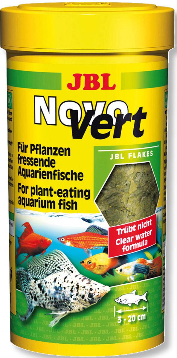 JBL NovoVert Корм со спирулиной и планктоном, 100 мл (16 г) jbl novocrabs корм для панцирных ракообразных 100 мл 45 г