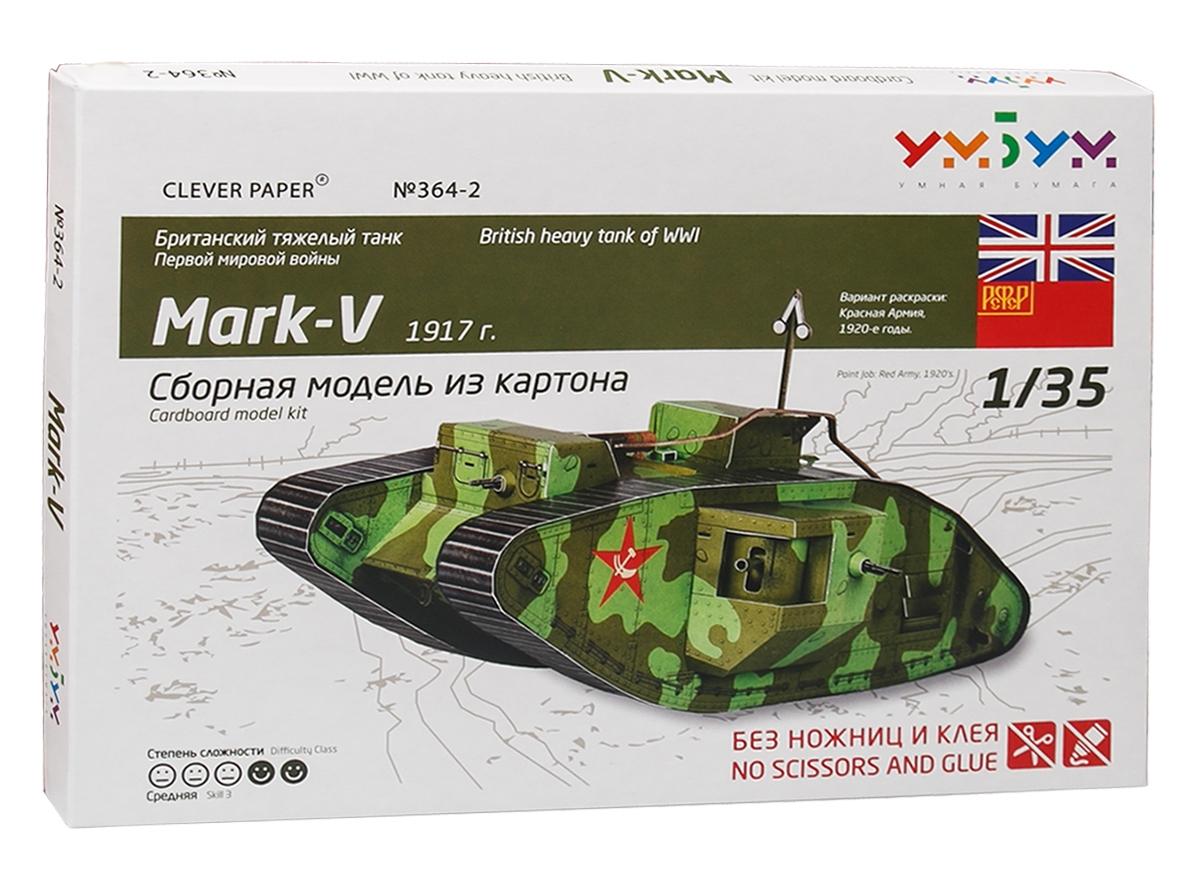 Умная бумага 3D пазл Танк Mark V