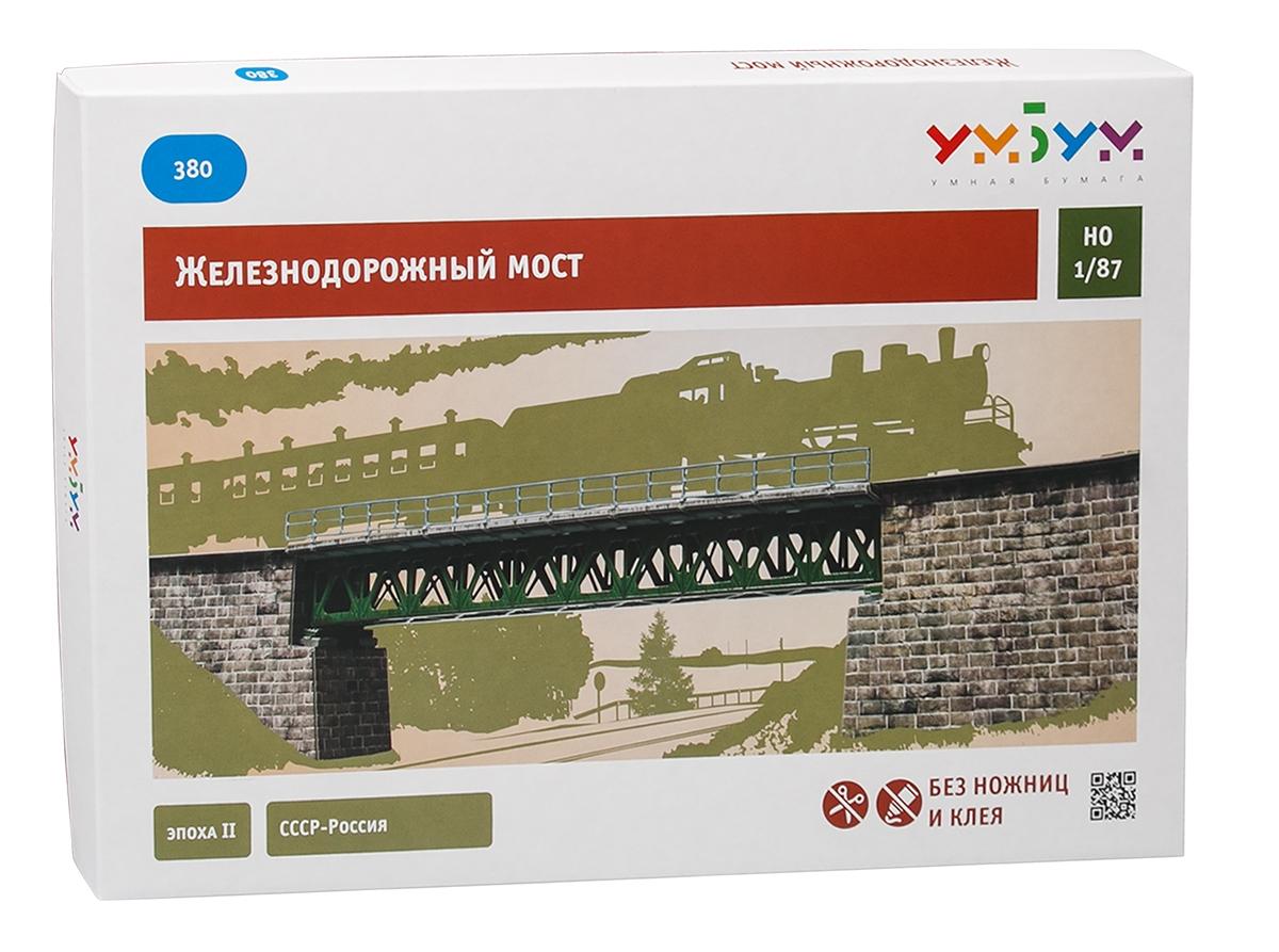 Умная бумага 3D пазл Железнодорожный мост