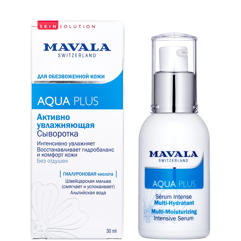 Mavala Активно Увлажняющая Сыворотка Aqua Plus Multi-Moisturizing Intensive Serum 30 мл сыворотка максилифт в украине цена