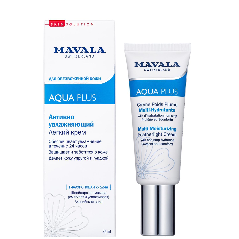 Mavala Активно Увлажняющий Легкий Крем Aqua Plus Multi-Moisturizing Featherlight Cream 45 мл07-301Обезвоженная кожа склонна к образованию преждевременных морщин и раздражения. Появляется чувство стянутости, жжения и дискомфорта. Активно Увлажняющий Легкий Крем от швейцарского бренда Mavala входит в линейку средств по уходу за обезвоженной кожей — Aqua plus. Основной действующий компонент — 3-х молекулярная гиалуроновая кислота. Крупные молекулы останавливают потерю влаги, воздействуя на верхний слой кожи. Средние и мелкие молекулы наполняют клетки влагой изнутри.Крем обладает легкой деликатной текстурой. Он быстро впитывается, устраняя чувство сухости, стянутости, жжения и дискомфорта. Крем увлажняет и защищает кожу в течение всего дня. В его состав входит экстракт цветов Мальвы и Минеральная вода из источника в швейцарских Альпах. Все компоненты — экологически чистые и безопасные. Без запаха и парабенов. Формула разработана в лаборатории Mavala в Женеве. Крем подходит для всех типов кожи и сочетается со всеми средствами Mavala по уходу за лицом линии SKINSOLUTION. Наилучшего эффекта можно достичь, если использовать крем после Увлажняющей Сыворотки Aquaplus.