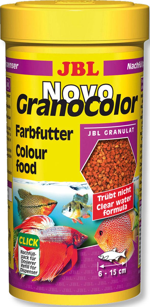 JBL NovoGranoColor Refill Основной корм в форме гранул для особенно яркой окраски рыб, 250 (120 г)JBL3010500JBL NovoGranoColor Refill - Основной корм в форме гранул для особенно яркой окраски рыб, 250 (120 г.)
