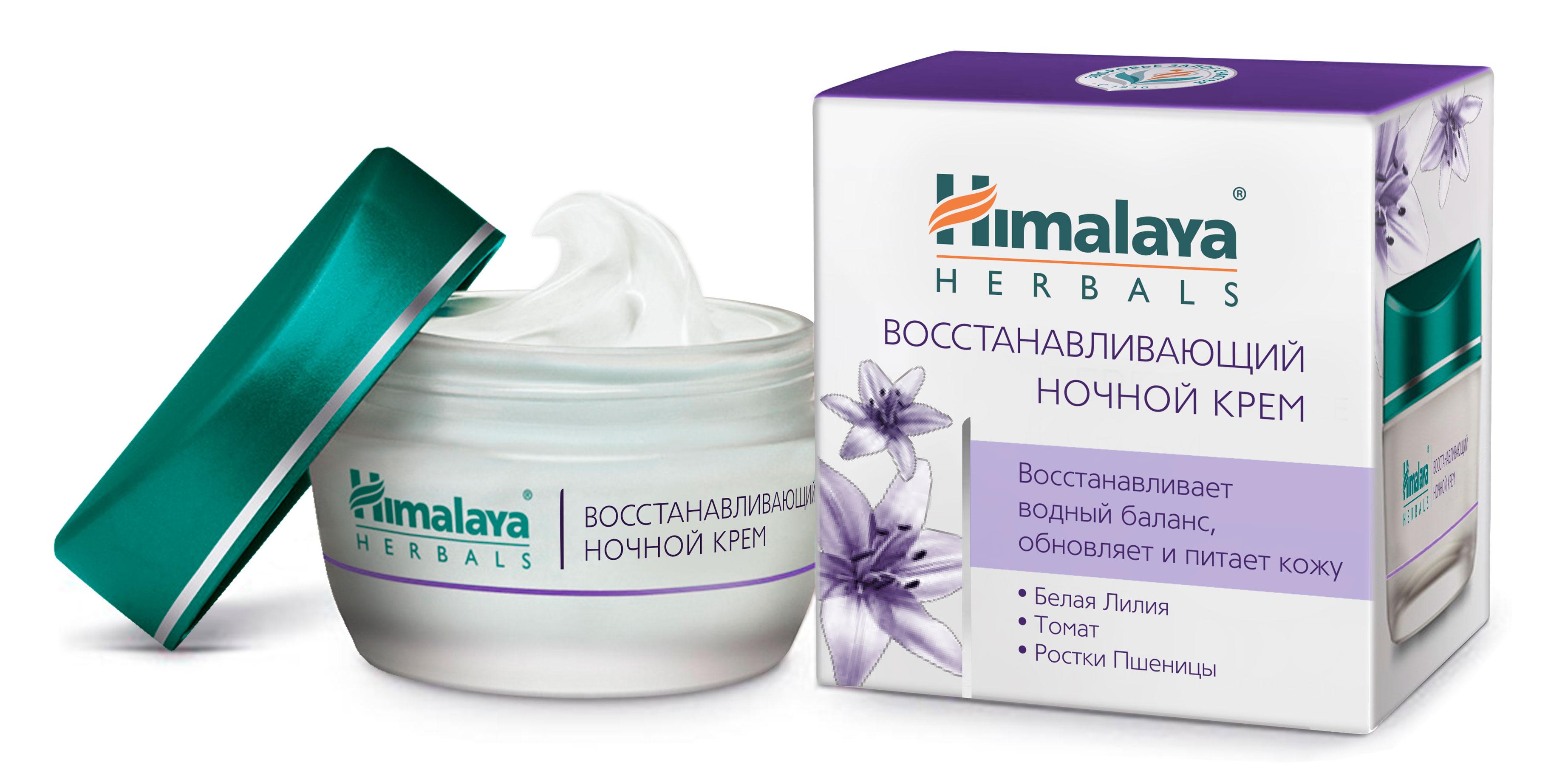 Himalaya Herbals Восстанавливающий ночной крем 50 г ректификованный спирт купить г е