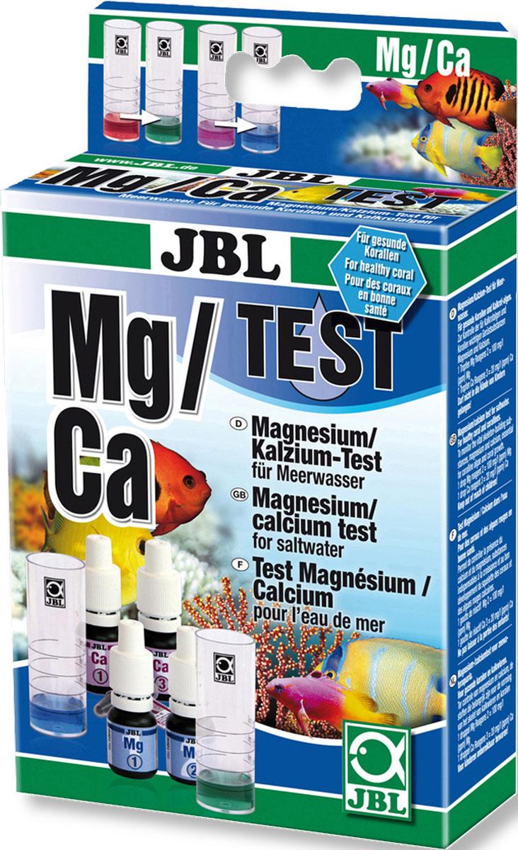 Тест JBL Magnesium/ Calcium Test-Set Mg/Ca для точного измерения содержания кальция и магния во всех аквариумах с морской водой dhl professional magnesium aluminium tripod
