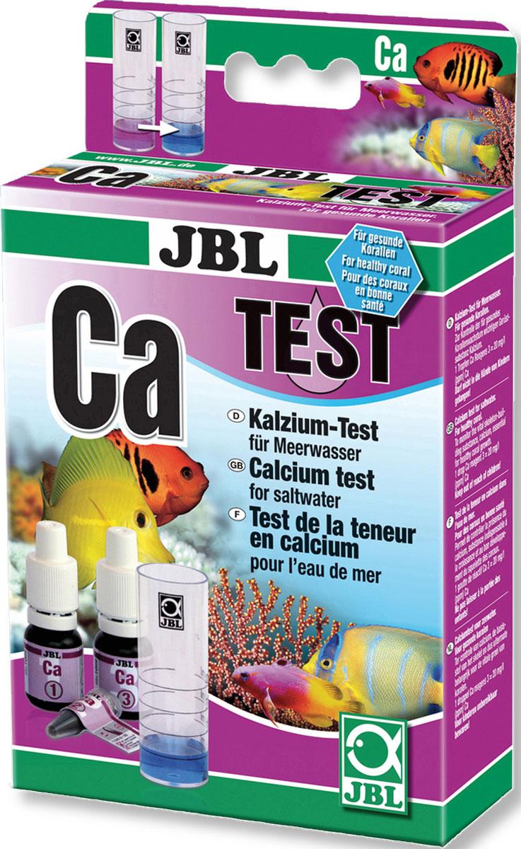 Тест JBL Calcium Test-Set Ca для точного измерения содержания кальция во всех аквариумах с морской водой 5 boxes tien nutrient super calcium tien s super calcium produced in nov 2017