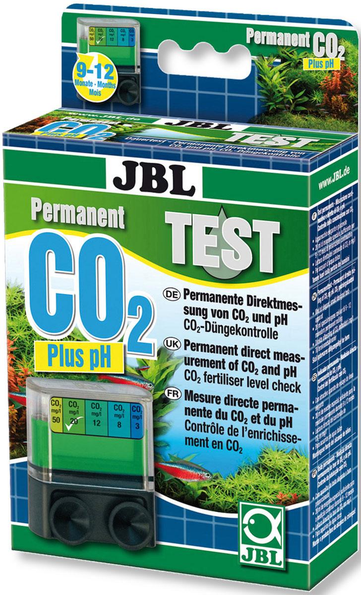 Тестовый набор JBL CO2/pH Permanent Test-Set для непрерывного тестирования значений СО2 и рН в аквариуме тест sera ph тест для воды 15 мл