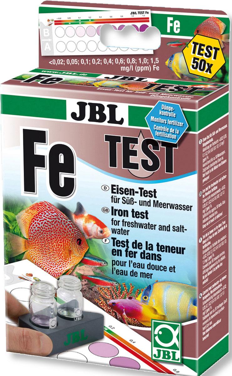 Тест JBL Fe Test Set для определения содержания железа в пресной и морской воде, на 50 измерений jbl proflora bio co2 bio160 2 jbl6444600