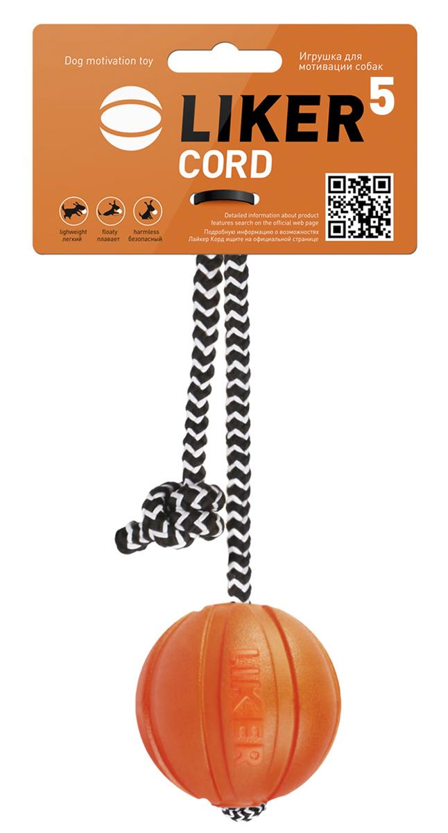 Мячик Liker Корд на шнуре, диаметр 5 см6285Мячик Liker Корд на шнуре – идеальная игрушка для поощрения и повышения игровой мотивации собак. Специально для мелких пород и щенков. Помогает разыграть собаку. Увеличивает интенсивность тренировки.Обеспечивает безопасность рук хозяина: специальный прорезиненный шнур не режет ладонь, создаёт безопасное расстояние между рукой и зубами собаки. Удобен для игр в перетягивание. Легко забрасывается на большое расстояние.