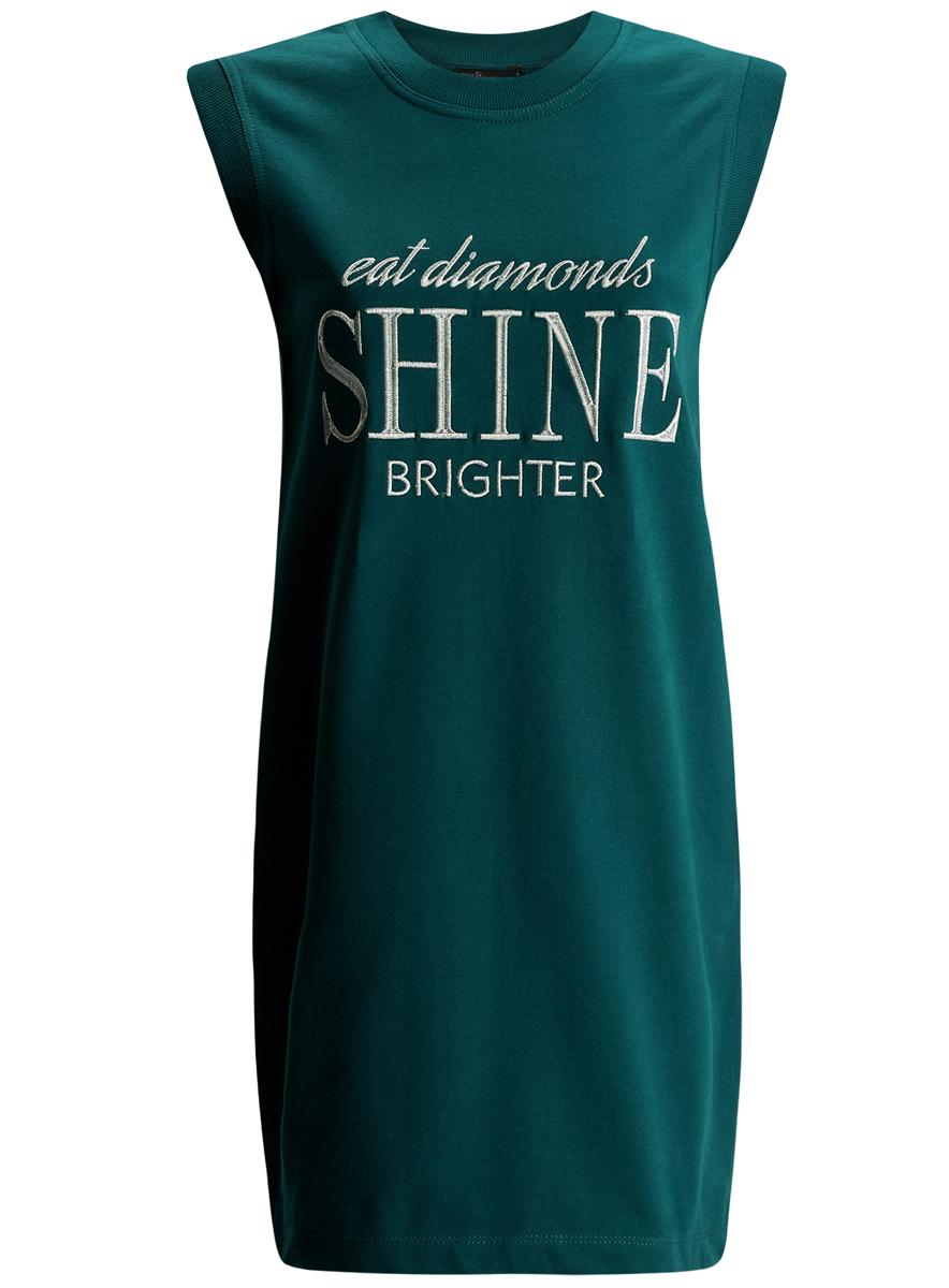 Платье oodji Ultra, цвет: темно-изумрудный. 14008015-1/45890/6E91P. Размер XS (42) платье oodji collection цвет изумрудный 24015001 1 33038 6d00n размер xs 42