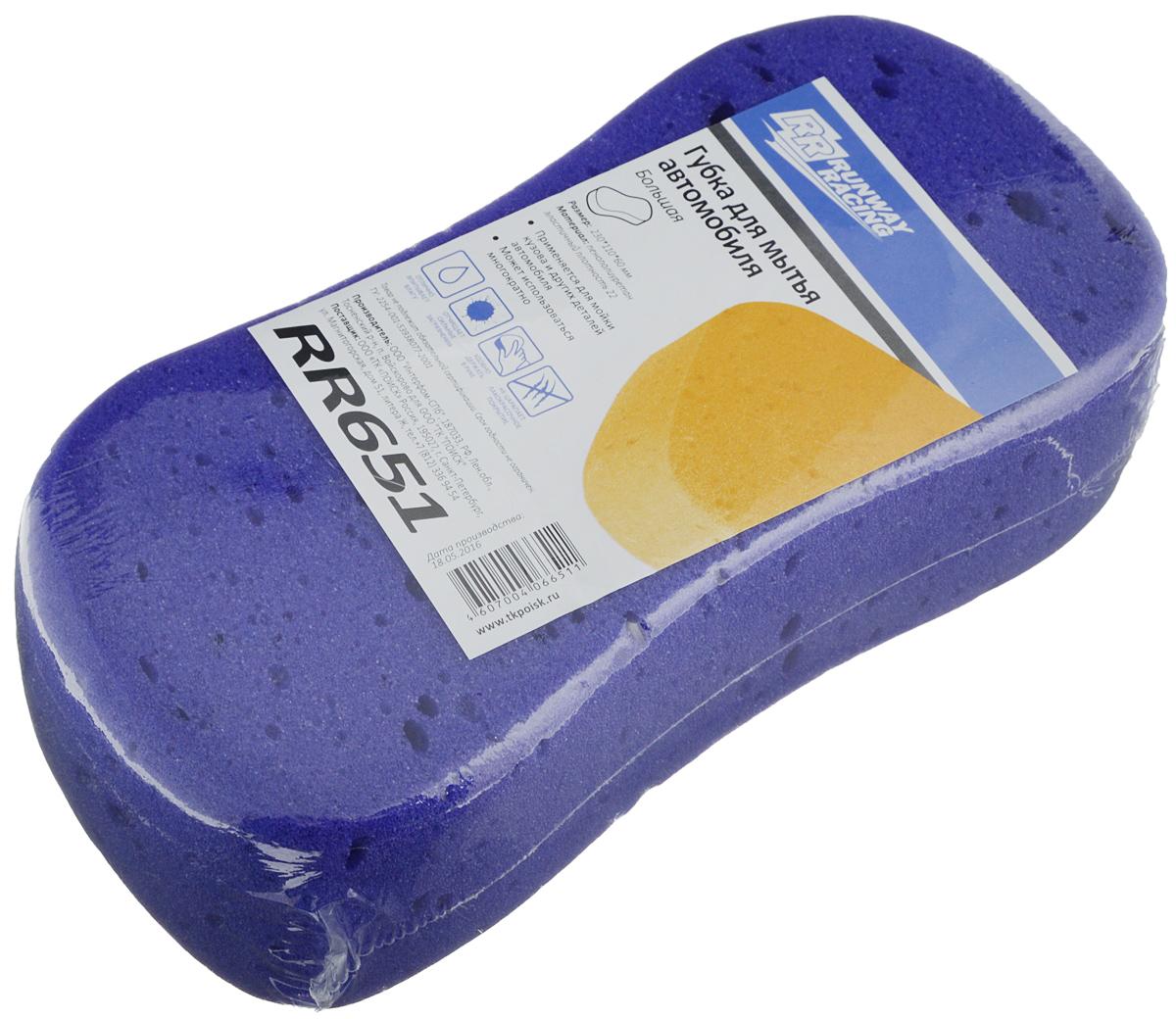 Губка для мытья автомобиля Runway Racing, цвет: фиолетовый, 23 х 11 х 6 смRR651_фиолетовыйГубка для мытья автомобиля Runway Racing изготовлена из пенополиуретана. Высокое качество волокна из пенополиуретана гарантирует долговечность продукта и стойкость ко многим растворителям. Губка основательно очищает любые поверхности и прекрасно впитывает воду и автошампунь. Она обеспечивает бережный уход за лакокрасочным покрытием автомобиля. Специальная форма губки прекрасно ложится в руку и облегчает ее использование. Губка мягкая, способная сохранять свою форму даже после многократного использования.Размер губки: 23 х 11 х 6 см.