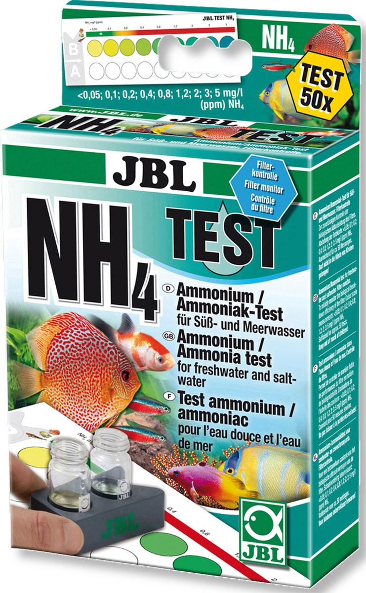 Тест JBL Ammonium Test Set NH4 для определения содержания аммония в пресной и морской воде на 50 измеренийJBL2536500JBL Ammonium Test Set NH4 - Тест для определения содержания аммония в пресной и морской воде на 50 измерений