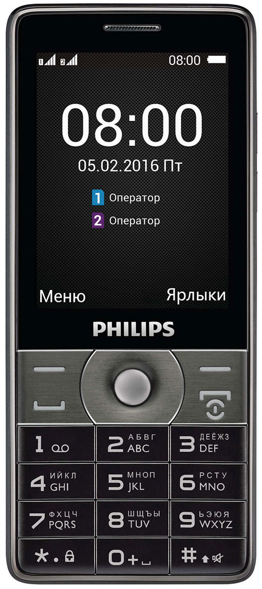 Philips Xenium E570, Dark Gray мобильный телефон philips e570 xenium dark gray