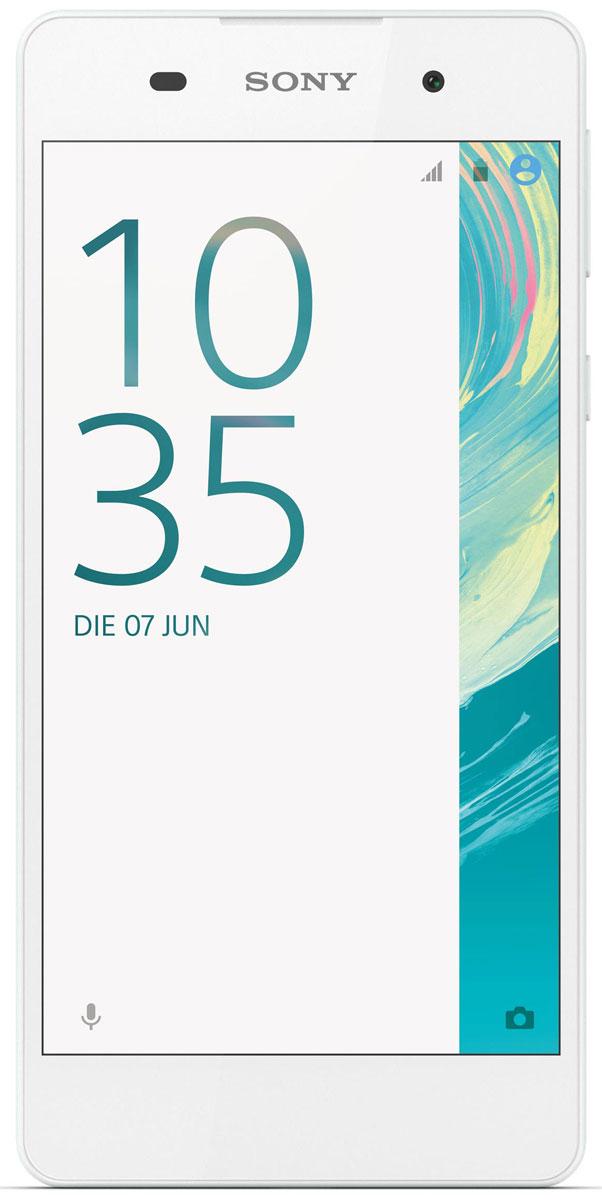 Sony Xperia E5, White1302-8958Забудьте о медленном Интернете или вечно разряженном аккумуляторе. Мощности Sony Xperia E5 хватит, чтобы справиться с любой задачей, а заряда - на несколько дней работы. Благодаря четырехъядерному процессору и технологии Smart Cleaner производительность смартфона будет всегда на высоте.Нужно больше памяти для ваших впечатлений? Вставьте карту microSD на 200 ГБ и забудьте об этой проблеме.Общайтесь, делитесь фотографиями и используйте социальные сети без ограничений - с аккумулятором, который работает до двух дней без подзарядки. Снять захватывающее фото на Xperia E5 проще простого. 13-мегапиксельная камера проста в использовании и способна автоматически распознавать условия съемки, чтобы получилась идеальная картинка. А благодаря 5-мегапиксельной фронтальной камере ваши селфи тоже будут всегда на высоте.Достаточно один раз взять Xperia E5 в руки - и вы поймете, как просто им пользоваться. Когда вы взаимодействуете с устройством, на экране появляются подсказки, чтобы вы знали, как лучше пользоваться той или иной функцией.Телефон сертифицирован EAC и имеет русифицированный интерфейс меню и Руководство пользователя.Телефон для ребёнка: советы экспертов. Статья OZON Гид