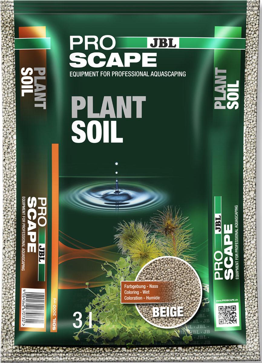 Грунт для растительных аквариумов JBL ProScape PlantSoil цвет бежевый 3 л