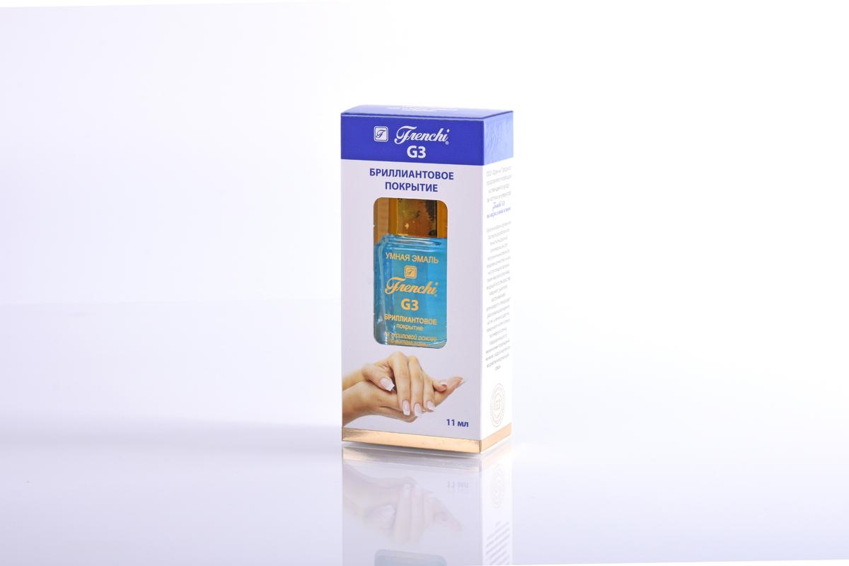 Frenchi G3 Бриллиантовое покрытие на акриловой основе, 11 млУТ00000776Бриллиантовое покрытиеFrenchi G3 на акриловой основе с витаминами - прекрасное защитное и декоративное покрытие для ногтей. Специально разработанная формула в сочетании с витаминами А, Е и В5 увлажняет и питает ногтевую пластину, стимулирует рост и крепость ногтевого ложе, а также предотвращает желтизну ногтей. Благодаря содержанию в составе бриллиантовой пудры, покрытие придаёт ногтям идеальный бриллиантовый блеск. Средство можно использовать в качестве верхнего покрытия для маникюра. Оно также придаёт ногтям дополнительную прочность и защищает цветной лак от растрескивания и потери яркости, позволяет получить в домашних условиях эффект высокопрофессионального салонного маникюра.