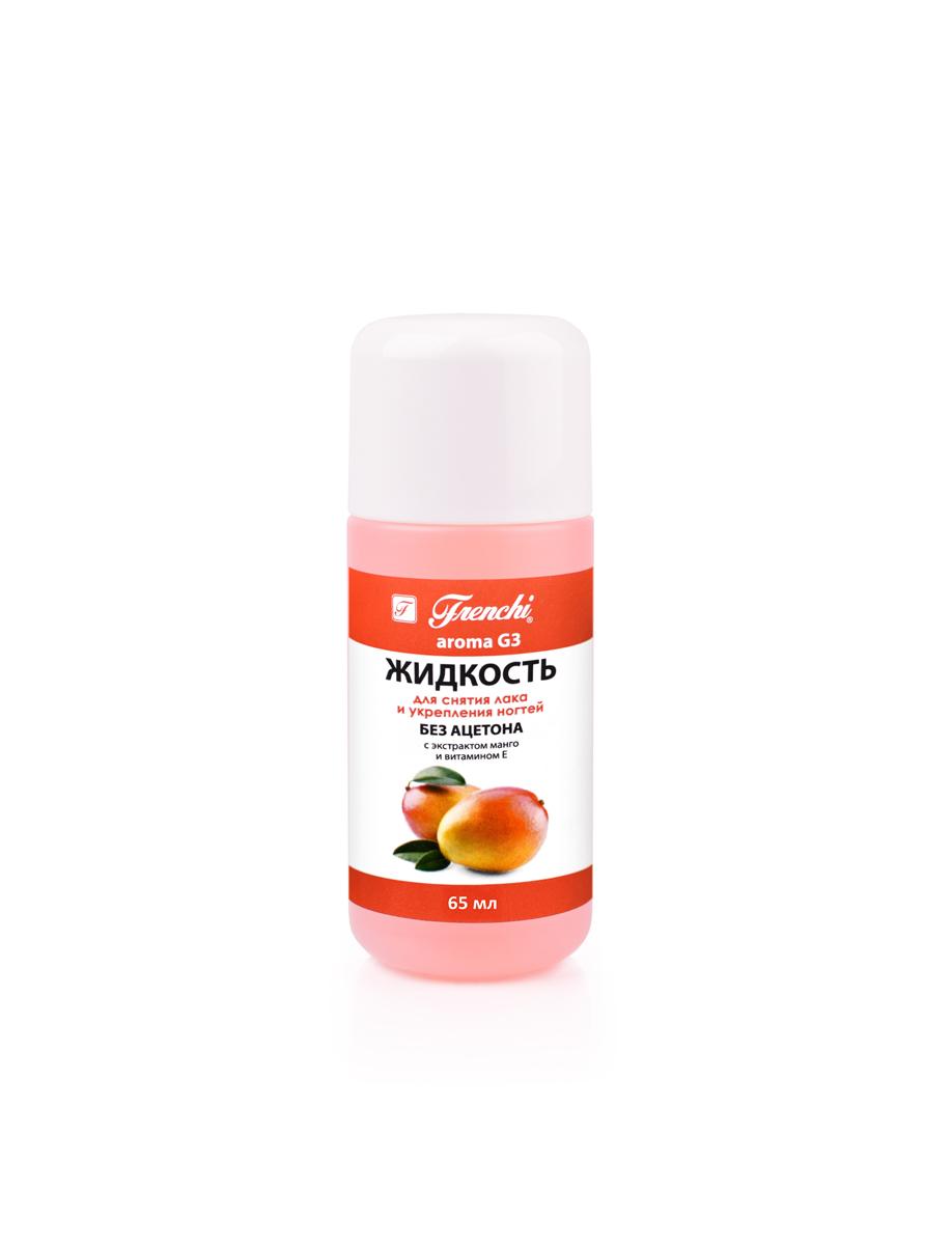 Frenchi aroma G3 Жидкость для снятия лака и укрепления ногтей 65 мл (с экстрактом манго)УТ00000784Жидкость для снятия лака и укрепления ногтей Frenchi aroma G3 с экстрактом манго и витамином ЕУниверсальный продукт высокого качества на безацетоновой основе с приятным лёгким ароматом, представляющий собой тонко сбалансированную эффективную комбинацию активных и натуральных компонентов и масел. Жидкость Frenchi aroma G3 универсальна, предназначена для бережного снятия всех лаковых покрытий и заботливого ухода за натуральными ногтями. Присутствие в составе масла чайного дерева, экстракта манго и витамина Е, питают и увлажняют ногтевую пластину и кутикулу, способствуют росту крепких, здоровых ногтей. Жидкость Frenchi aroma G3 позволяет быстро и эффективно удалять лаковое покрытие на акриловой основе с ногтевой пластины не повреждая и не пересушивая её. Рекомендуется для всех видов ногтей. Особенно эффективна для тонких и хрупких ногтей.