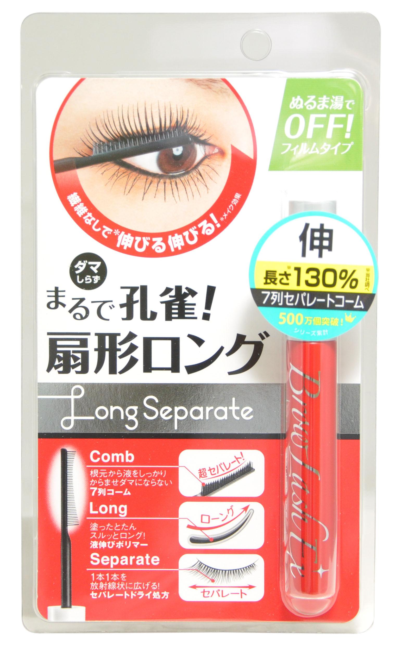 BCL Brow Lash Mascara Тушь для ресниц (удлиняющая 130%) тушь для ресниц wonder lash artdeco