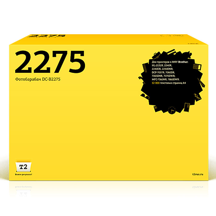 T2 DC-B2275 (аналог DC-B2275) фотобарабан для Brother HL-2240R/2250DNR/DCP-7060R/MFC-7360NRDC-B2275Драм-картридж Т2 DC-B2275 (аналог DC-B2275) производится по оригинальной технологии из совершенно новых комплектующих. Все картриджи проходят тестовую проверку на предмет совместимости и имеют сертификаты качества. Качество печати картриджей Т2 неизменно высокое, а ресурс полностью идентичен. Лазерные принтеры, копировальные аппараты и МФУ являются более выгодными в печати, чем струйные устройства, так как лазерных картриджей хватает на значительно большее количество отпечатков, чем обычных.