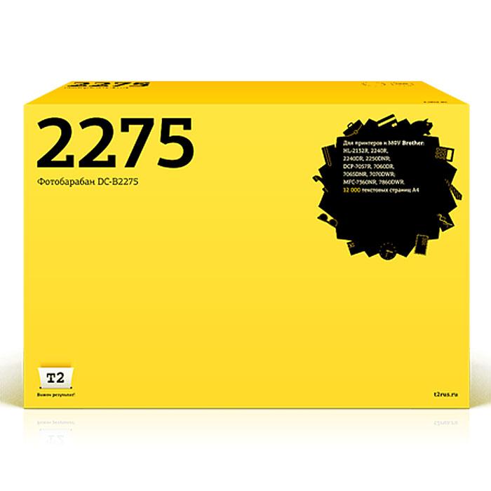 T2 DC-B2335 (аналог DR-2175) фотобарабан для Brother HL-L2300/2340/DCP-L2500/2520/MFC-L2700/2720DC-B2335Драм-картридж Т2 DC-B2335 (аналог DR-2175) производится по оригинальной технологии из совершенно новых комплектующих. Все картриджи проходят тестовую проверку на предмет совместимости и имеют сертификаты качества. Качество печати картриджей Т2 неизменно высокое, а ресурс полностью идентичен. Лазерные принтеры, копировальные аппараты и МФУ являются более выгодными в печати, чем струйные устройства, так как лазерных картриджей хватает на значительно большее количество отпечатков, чем обычных.