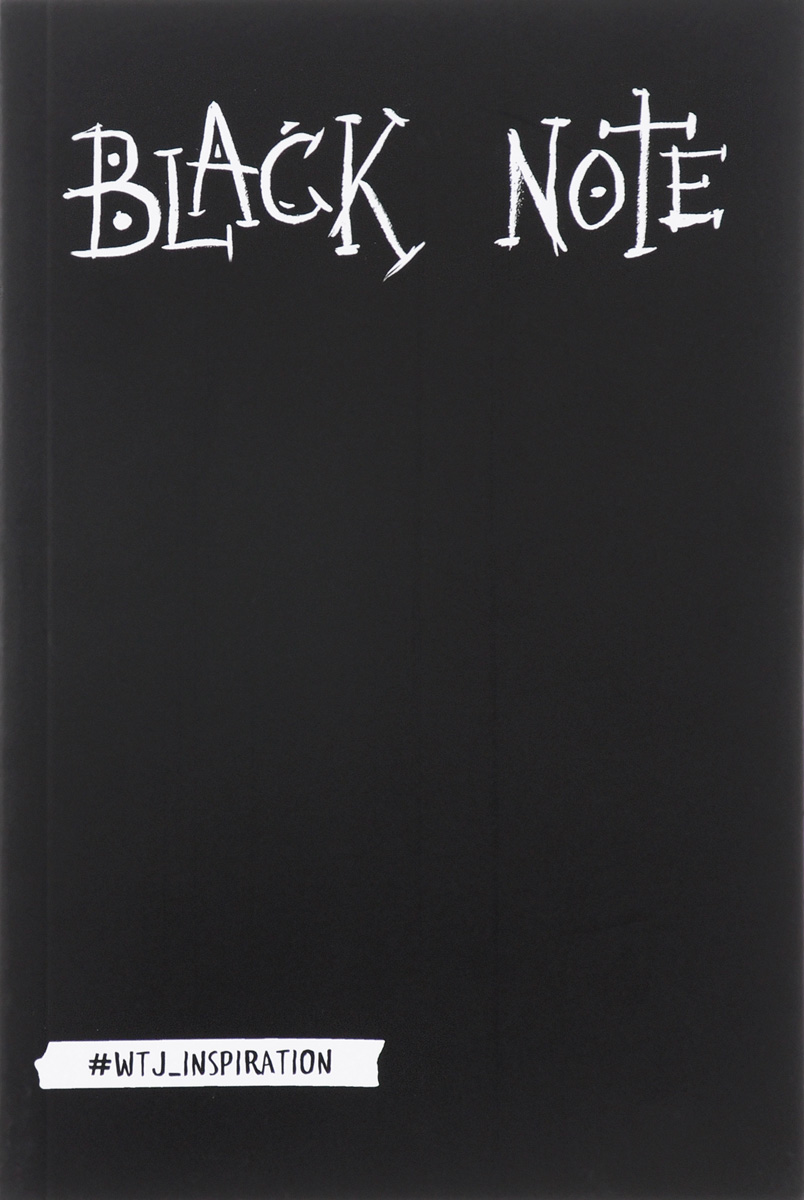 Black Note. Креативный блокнот с черными страницами