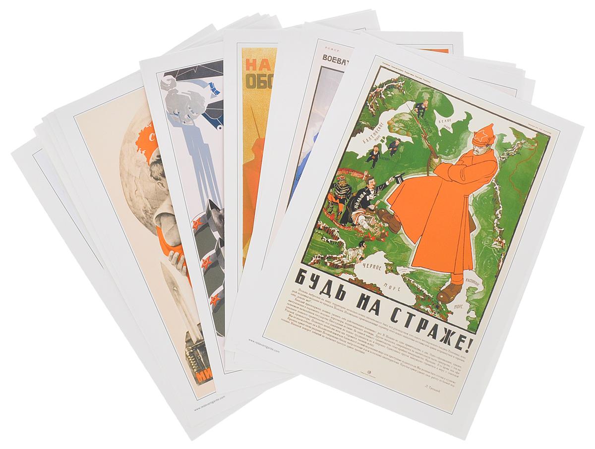 Открытка издание, готы сватов открытки