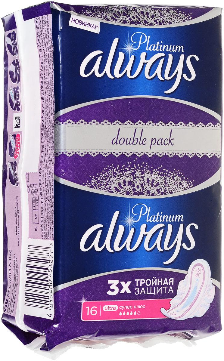 Женские гигиенические прокладки с крылышками Always Ultra Platinum Collection. Super Plus, 16 шт super stardust ultra поддержка vr ps4