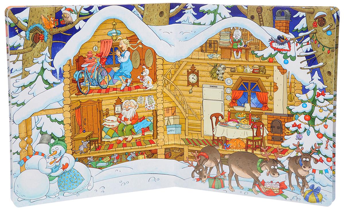 Картинка в домике деда мороза
