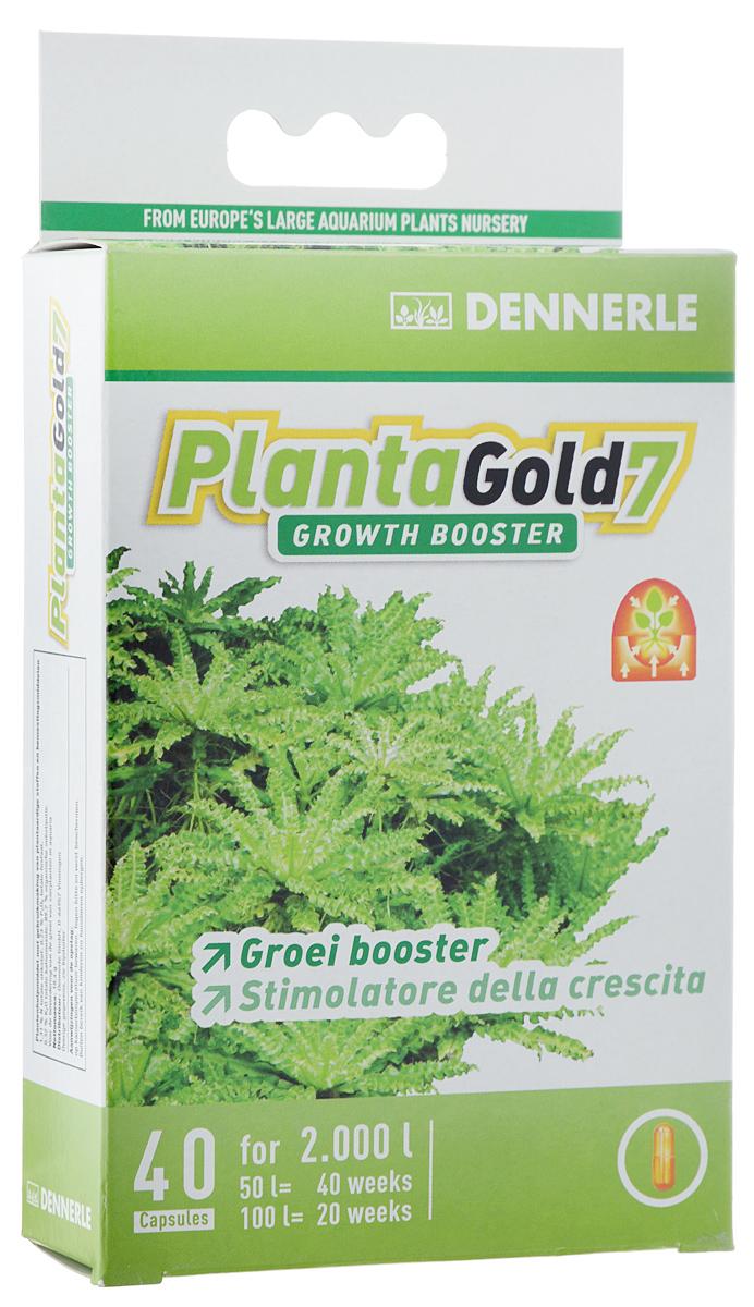 Удобрение для аквариумных растений Dennerle Planta Gold 7, стимулятор роста, в капсулах, 40 шт удобрение агрикола палочки д цветущих растений