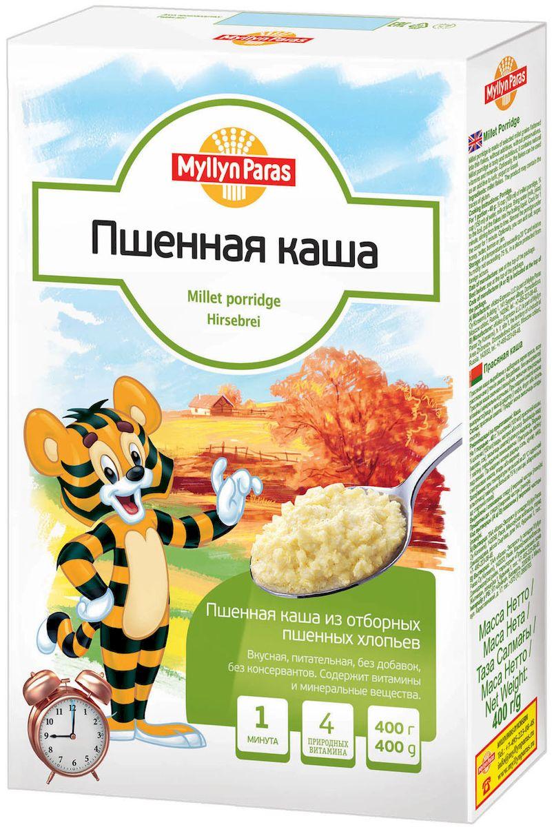 Myllyn Paras каша пшенная, 400 г5925Пшённая каша Мюллюн Парас изготовлена из отборного пшена, расплющенного в тонкие хлопья, без добавок, не содержит консервантов. Содержит витамины и минеральные вещества. Она великолепно подходит для приготовления детской каши.