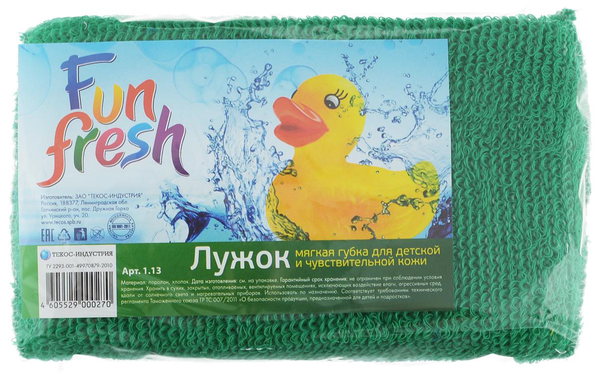 Губка для детской и чувствительной кожи Fun Fresh Лужок, цвет: зеленый, 14,5 х 9 х 3,5 см1.13_зеленыйДетская губка для тела Fun Fresh Лужокподходит для нежной и чувствительной кожиребенка. Изделие изготовлено из поролона иобшита натуральным хлопком. Мягкая губкапоможет бережно и тщательноухаживать за детской кожей.