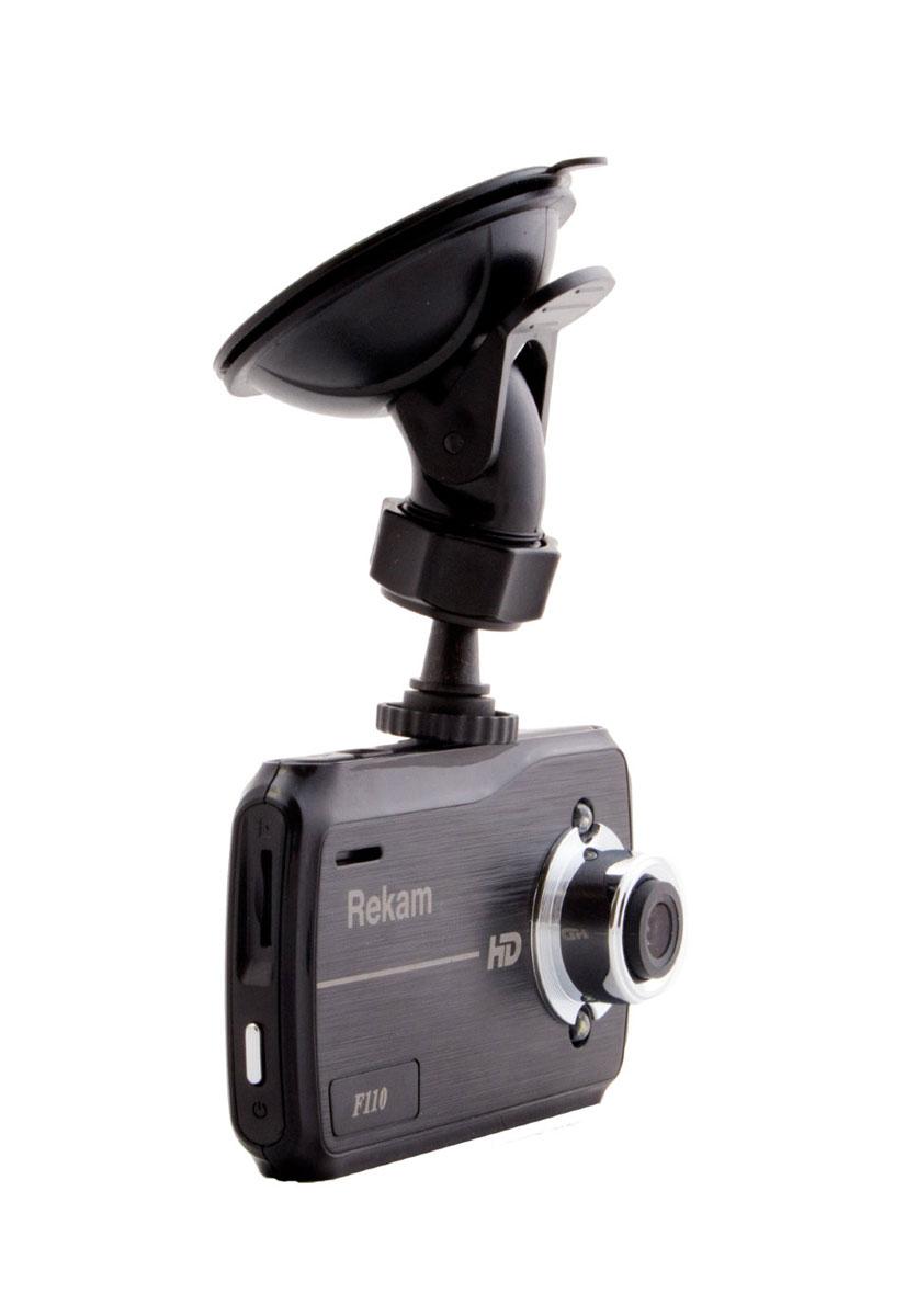 Rekam F110, Black видеорегистратор2603000004Автомобильный видеорегистратор Rekam F110 можно смело назвать одним из самых удобных видеорегистраторов с экраном. Объектив имеет угол обзора 100° и диафрагму 2.0, что обеспечивает съемку высокого качества в HD-разрешении при различных условиях освещения.Помимо объектива, на лицевой стороне расположен встроенный динамик и 2 светодиода подсветки, обеспечивающий лучшую видимость в ночное время. Кроме режима записи видео со звуком, Rekam F110 поддерживает режим съемки фото.Rekam F110 поддерживает мгновенную возможность просмотра. Вы можете посмотреть записи на 2.4 экране видеорегистратора, что позволит прямо на месте оценить общую картину происшествия.Отдельного внимания заслуживает штатное крепление на лобовое стекло. Оно отличается простым креплением самого видеорегистратора, возможностью поворачивать его на 360° в горизонтальной плоскости и менять угол наклона. При этом само крепление достаточно компактно, что делает видеорегистратор практически незаметным на лобовом стекле.