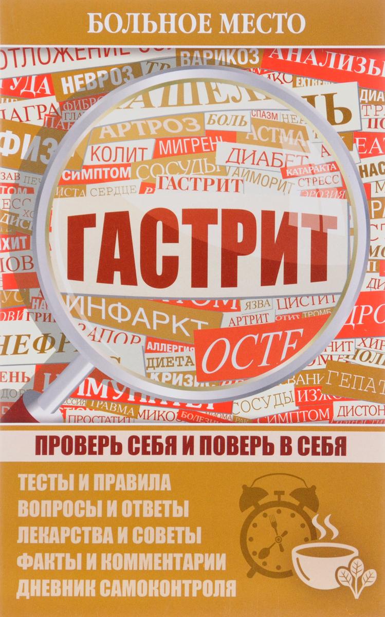 Гастрит мини пилорама соболь производиться ли в красноярске где можно
