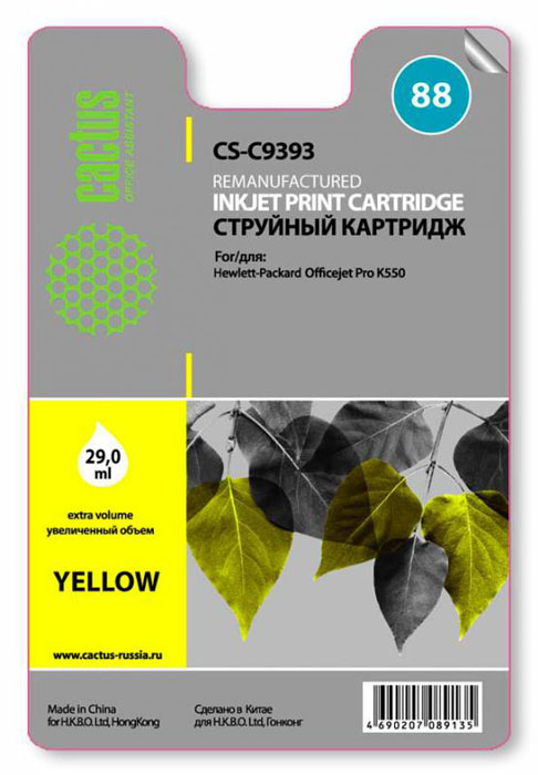 Cactus CS-C9393 №88, Yellow картридж струйный для HP OfficeJet Pro K550CS-C9393Картридж Cactus CS-C9393 №88 для струйного принтера HP OfficeJet Pro K550.Расходные материалы Cactus для струйной печати максимизируют характеристики принтера. Обеспечивают повышенную четкость цветов и плавность переходов оттенков и полутонов, позволяют отображать мельчайшие детали изображения. Обеспечивают надежное качество печати.