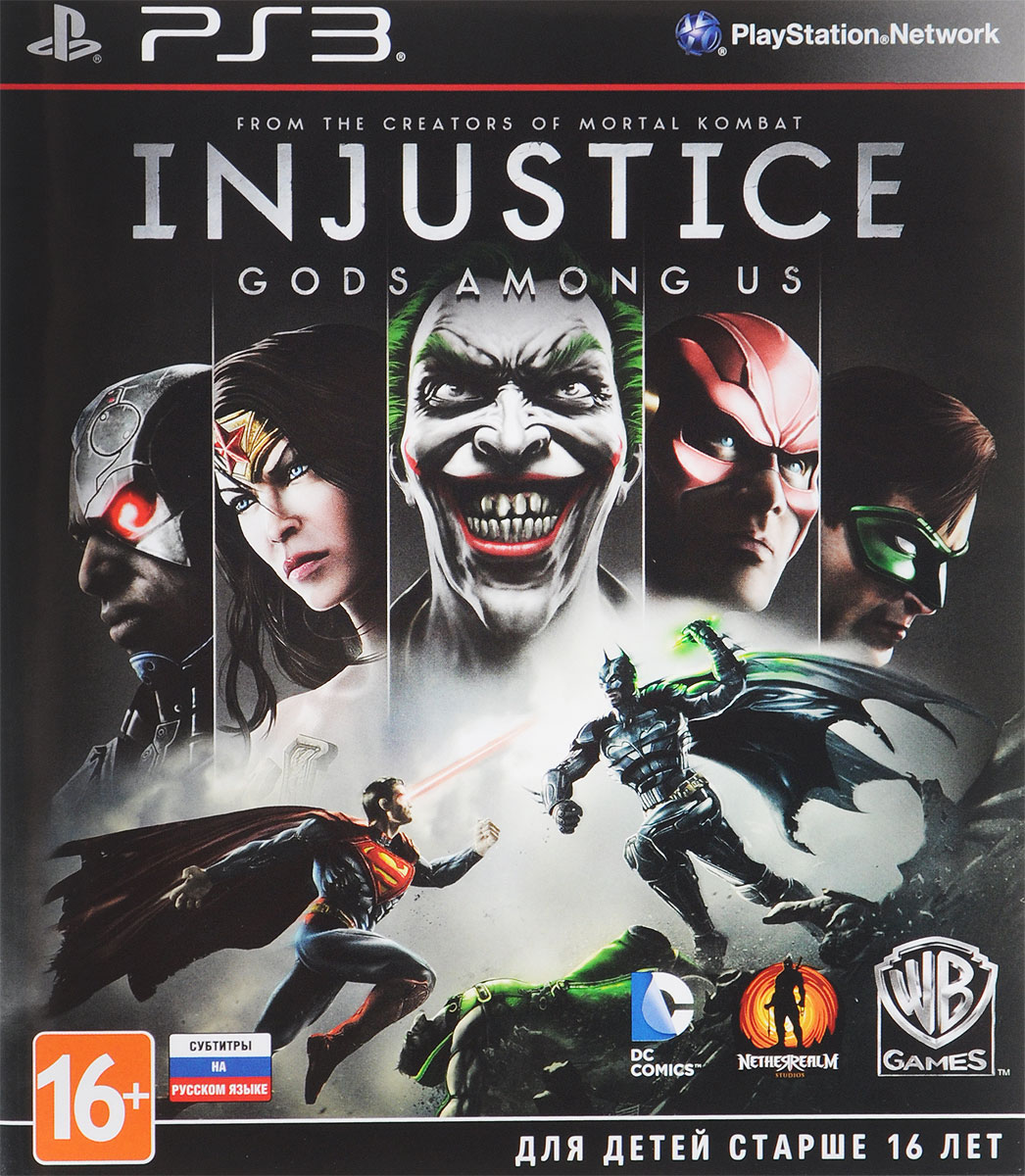 Injustice. Gods Among Us (PS3)