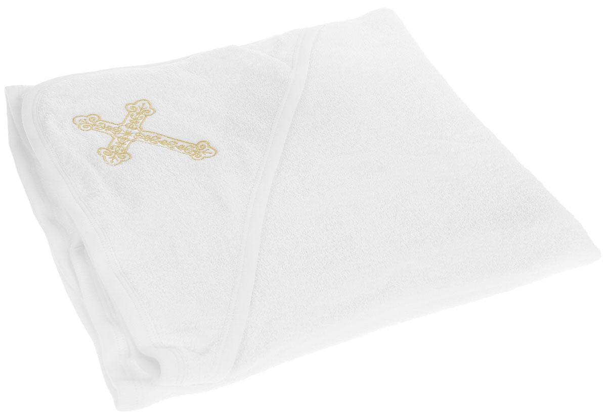 Крестильное полотенце с капюшоном Клякса, цвет: белый, золото, 100 х 80 смКП-1Махровое крестильное полотенце Клякса выполнено с капюшоном, украшено вышивкой золотого крестика. Изготовленное из натурального хлопка, оно очень мягкое и приятное на ощупь, а также обладает легким массирующим эффектом, отлично впитывает влагу и быстро сохнет. Крестильное полотенце Клякса станет незаменимым для обряда Крещения и поможет сделать его запоминающимся.