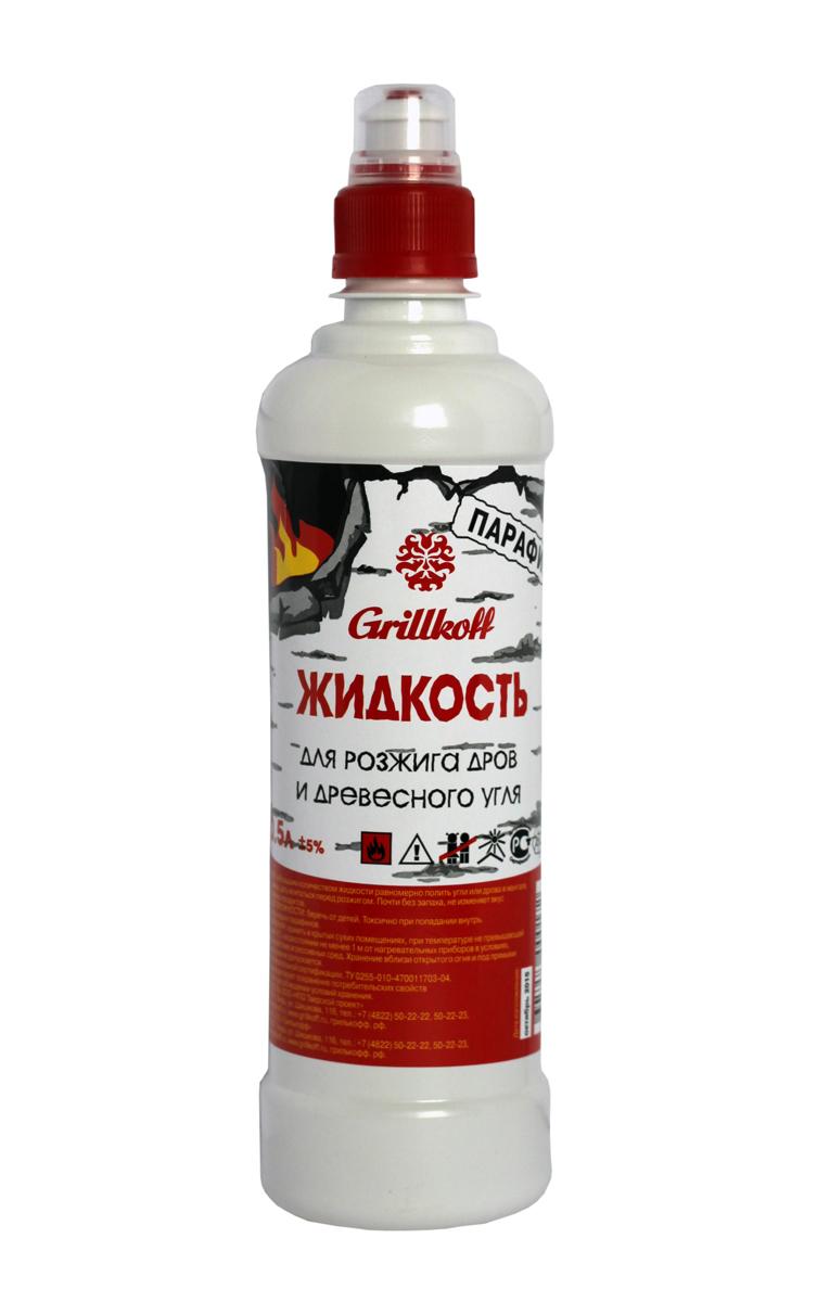 Жидкость для розжига Grillkoff Парафин, 500 мл древесные роллы для розжига зенит джокер 32 шт