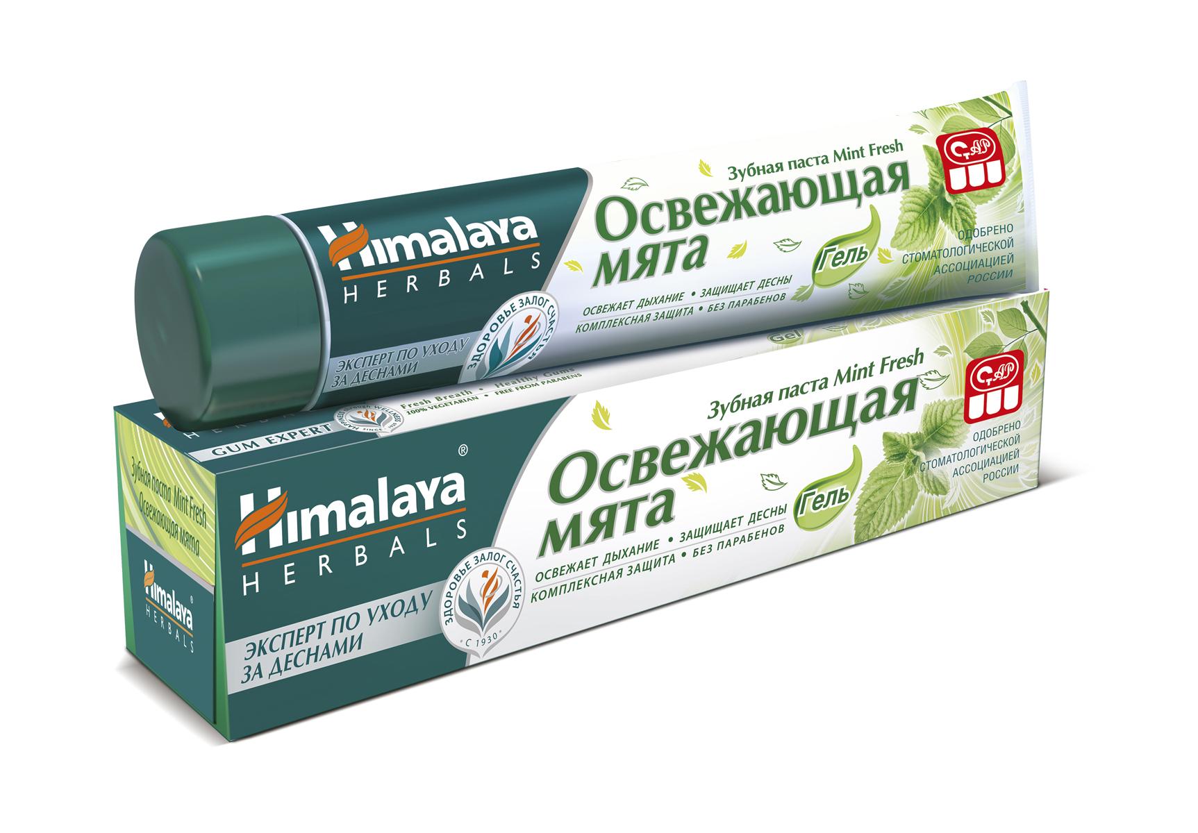 Himalaya Herbals Зубная Паста Mint Fresh Освежающая Мята, 75 мл8901138825614Благодаря уникальной растительной формуле обеспечивает защиту отбактерий в течение 12 часов, препятствует формированию зубного налета. Мята и Укроп индийский помогают предотвратить запах изо рта, обеспечивая длительную свежесть дыхания, ним предотвращает воспаление десен и снижает их кровоточивость.Не содержит: фтор