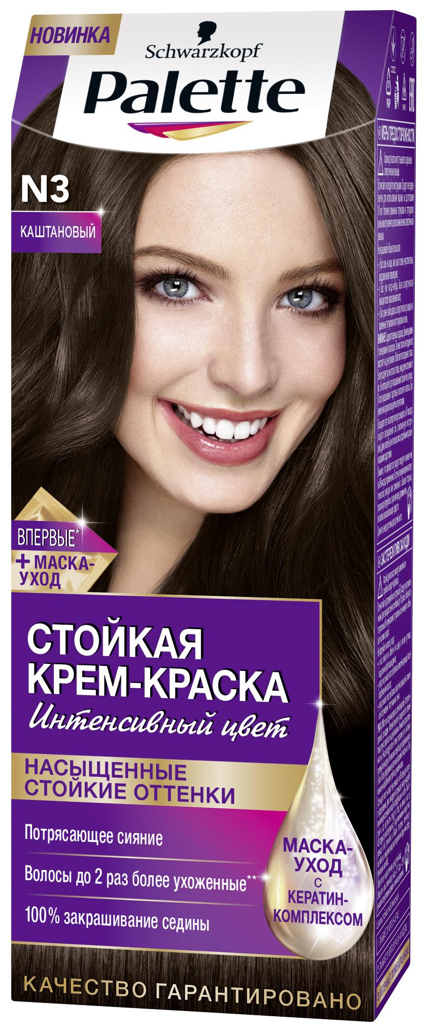 Palette Стойкая крем-краска N3 Каштановый 110мл09350300Знаменитая краска для волос Palette при использовании тщательно окрашивает волосы, стойко сохраняет цвет, имеет множество разнообразных оттенков на любой, самый взыскательный, вкус.