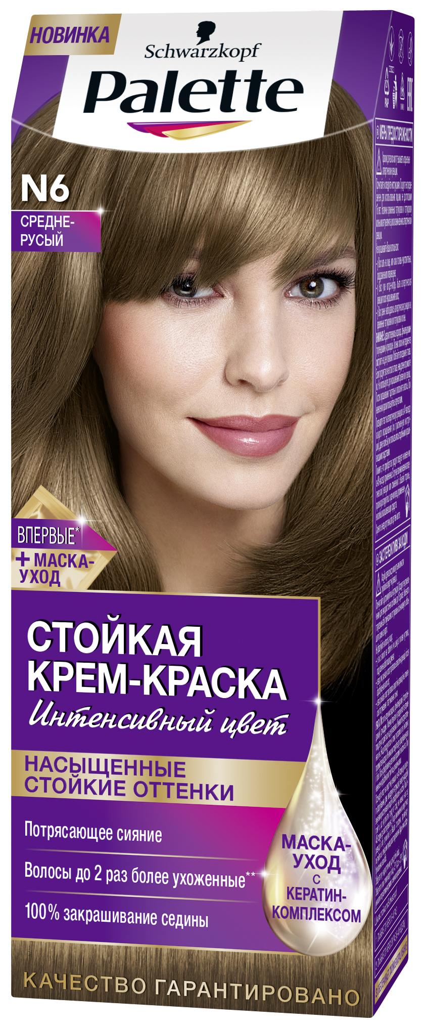 Palette Стойкая крем-краска N6 Средне-русый 110мл09350600Знаменитая краска для волос Palette при использовании тщательно окрашивает волосы, стойко сохраняет цвет, имеет множество разнообразных оттенков на любой, самый взыскательный, вкус.