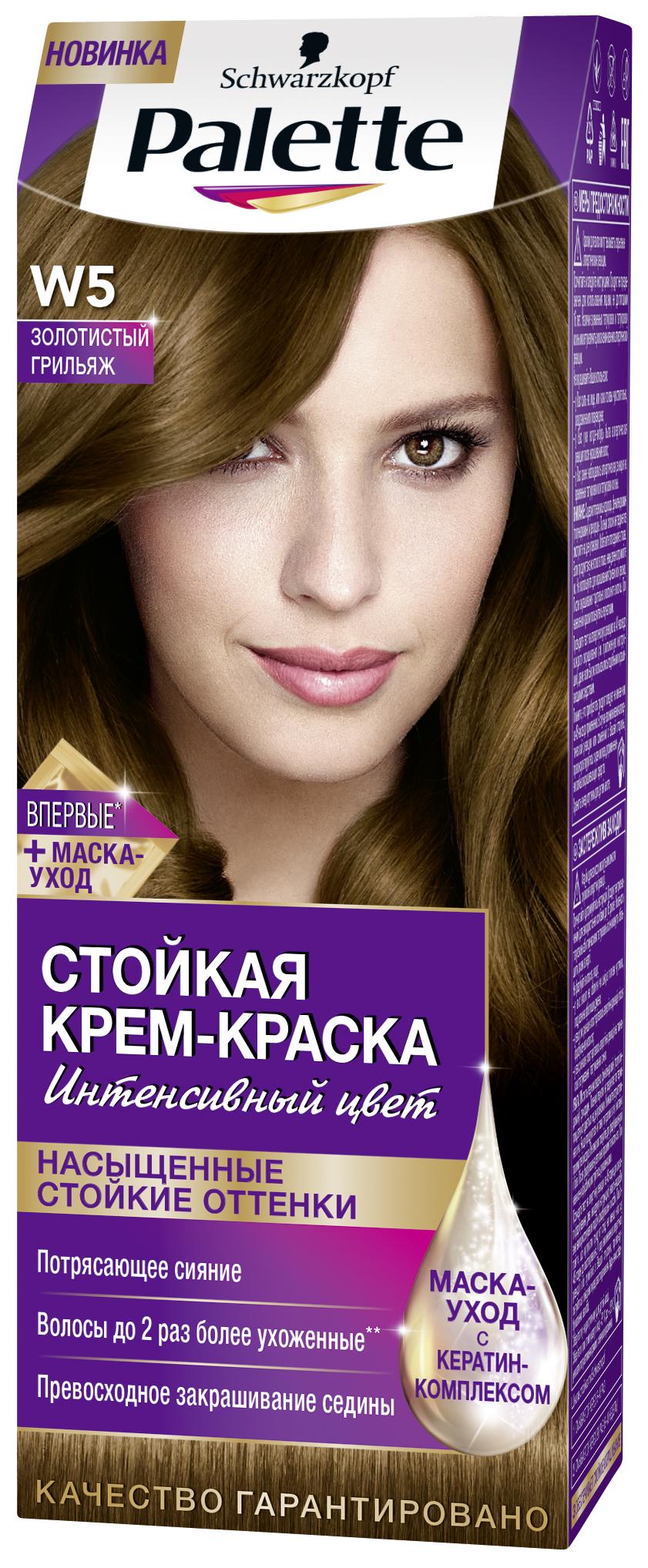 Palette Стойкая крем-краска W5 Золотистый грильяж 110мл093522201Знаменитая краска для волос Palette при использовании тщательно окрашивает волосы, стойко сохраняет цвет, имеет множество разнообразных оттенков на любой, самый взыскательный, вкус.