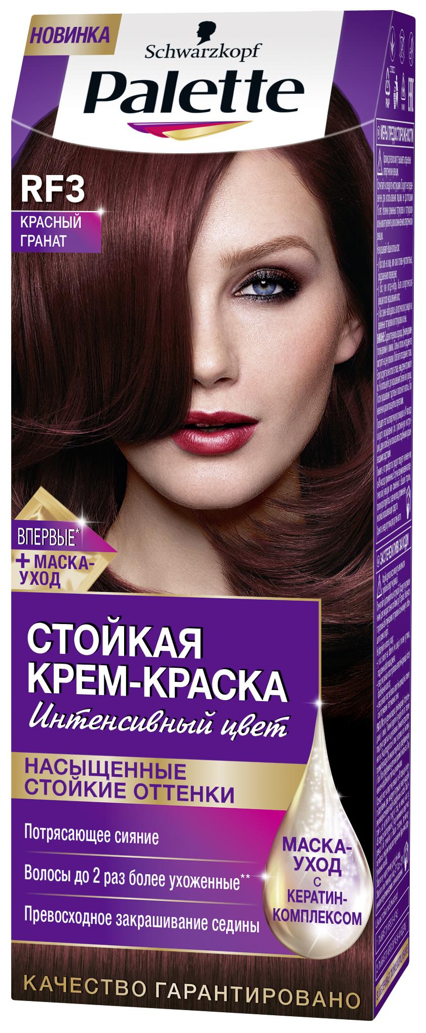 Palette Стойкая крем-краска RF3 Красный гранат 110 мл0935223015Знаменитая краска для волос Palette при использовании тщательно окрашивает волосы, стойко сохраняет цвет, имеет множество разнообразных оттенков на любой, самый взыскательный, вкус.