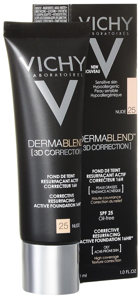 Vichy Dermablend Тональный крем 3D, тон №25 телесный, 30 млM9005700Пластичная текстура выравнивает поверхность кожи лица, заполняя углубления и сглаживая видимые уплотнения. Подходит для чувствительной кожи. Сразу после нанесения тональной основы акне полностью скрыты без видимых границ нанесения. Маскирует акне и ухаживает за проблемной кожей и обеспечивает 16-часовой маскирующий эффект. SPF 25Меньше несовершенств + коррекция микрорельефа.3D коррекция:1. Эффективно маскирует акне и постакне, благодаря рекордному содержанию маскирующих пигментов.2. Свежая и легкая текстура выравнивает поверхность кожи лица, заполняя углубления и сглаживает видимые уплотнения.3. Обогащенная салициловой кислотой и эперулином, тональная основа заметно сокращает несовершенства.
