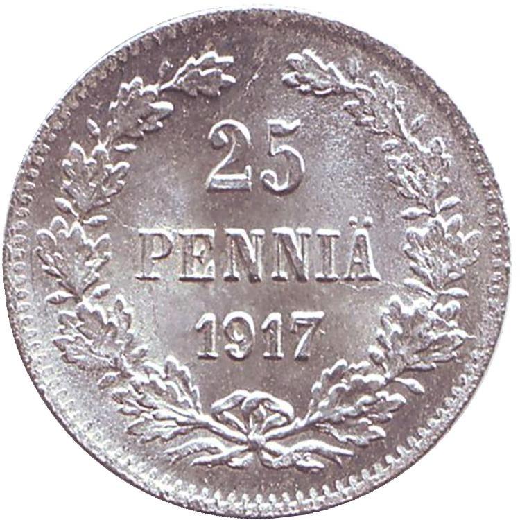Монета номиналом 25 пенни, белый металл. Сохранность XF. Финляндия в составе Российской империи, 1917 год, Гельсингфорсский монетный двор