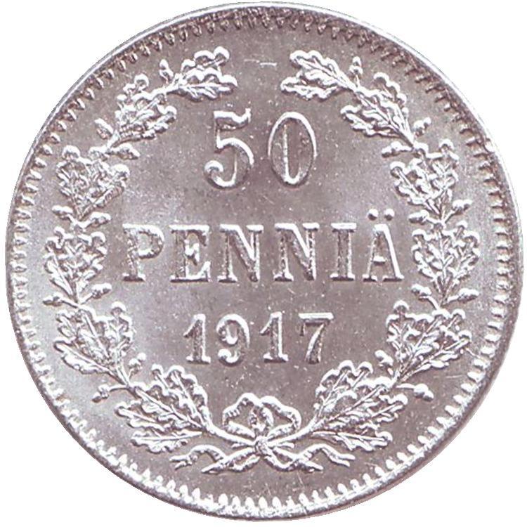 Монета номиналом 50 пенни, белый металл. Сохранность XF. Финляндия в составе Российской империи, 1917 год, Гельсингфорсский монетный двор