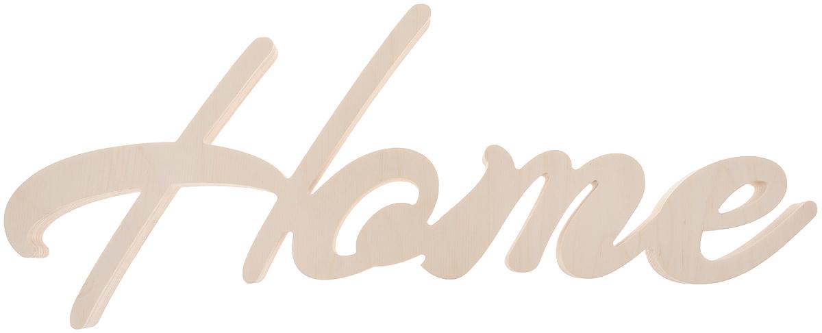 Табличка декоративная Magellanno Home1, некрашеная, 47 х 16 смDEC004FДекоративная табличка Magellanno Home1, выполненная из фанеры, идеально подойдет к интерьерам в стиле лофт, прованс, шебби-шик, тем самым украсив любую комнату в вашем доме.Именно такие уютные и приятные мелочи позволяют называть пространство, ограниченное четырьмя стенами, домом.Размер таблички: 47 х 16 см.Толщина таблички: 1,8 см.