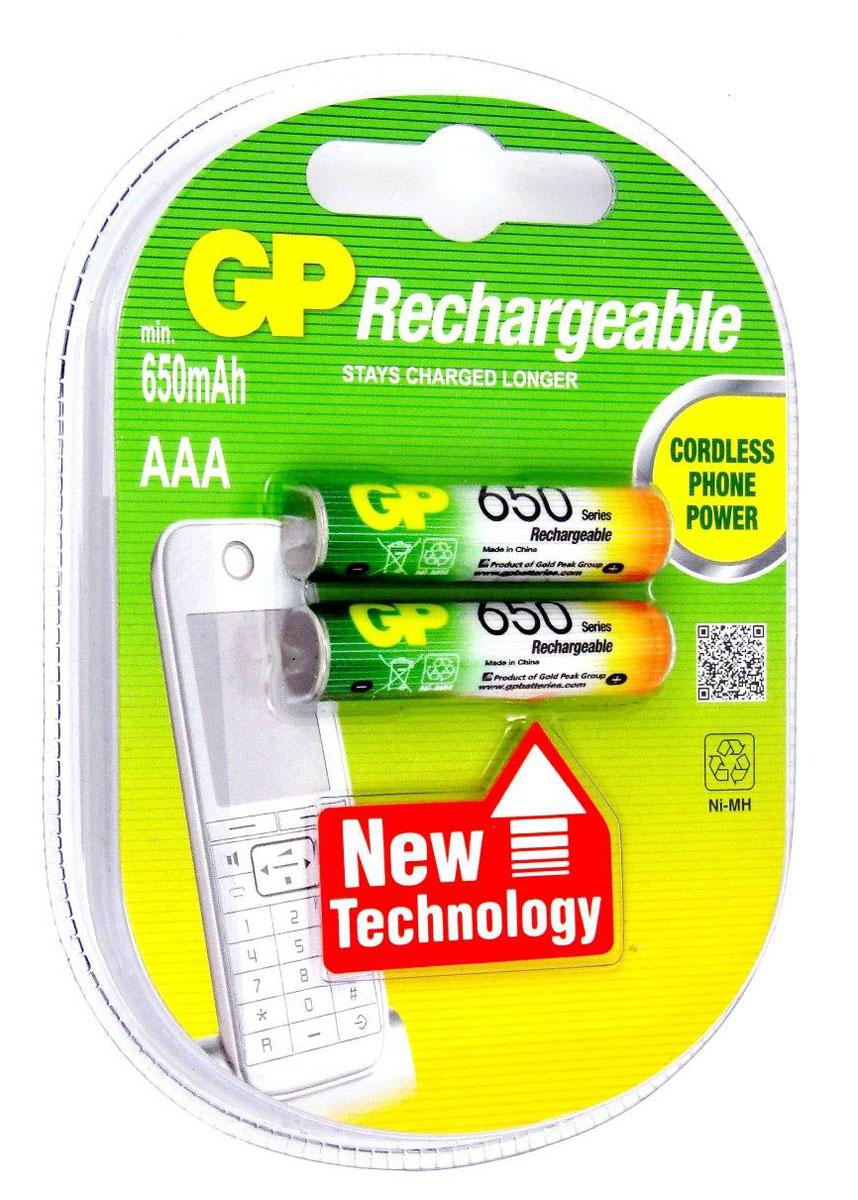 Аккумулятор GP Batteries, тип ААА, 650 mAh, 2 шт набор аккумуляторов gp batteries тип ааа 1000 mah 2 шт